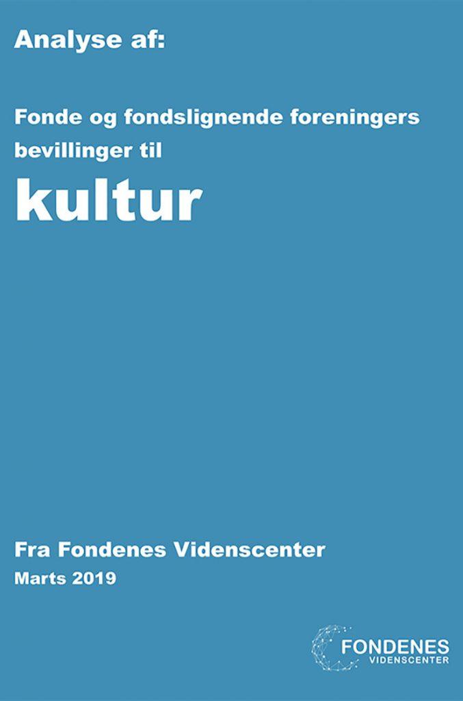 Fondenes kulturbevillinger i 2017
